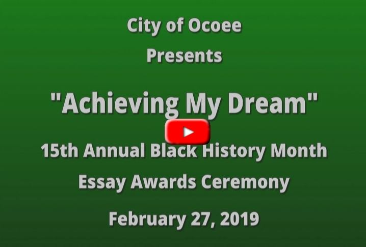15th Annual Black History Month Essay Awards Ceremony