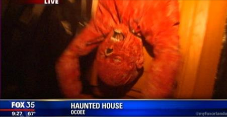 2014 Haunted House